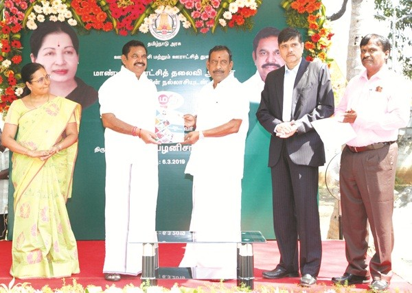 Tamil Nadu Integrated Textile Policy