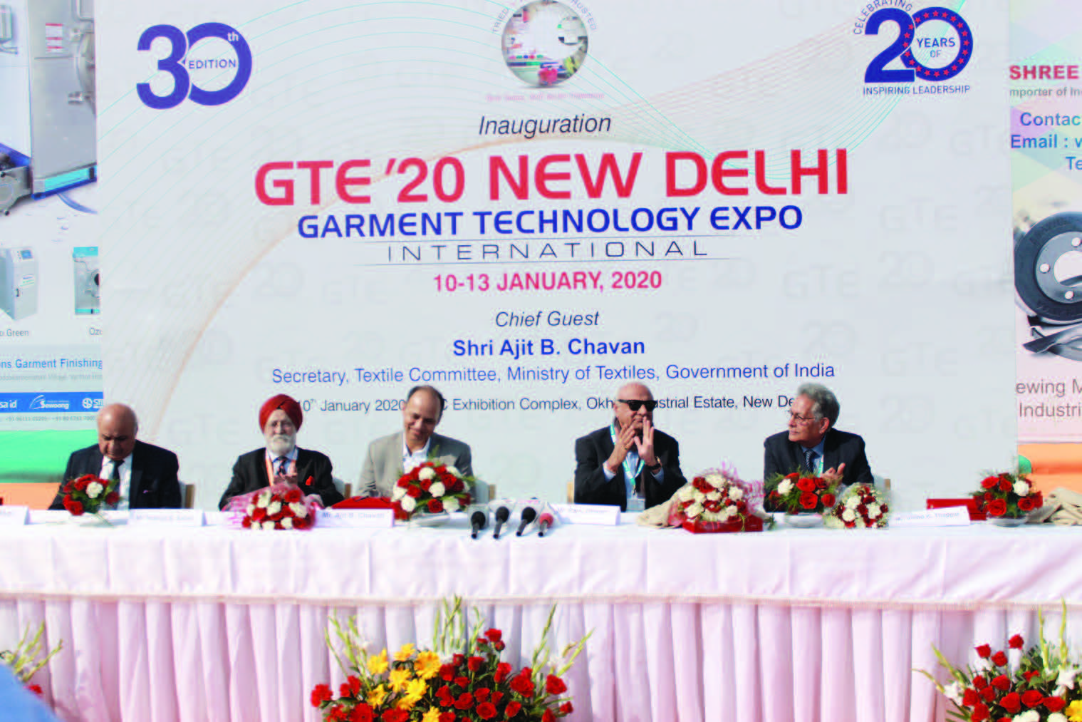 Garment Technology Expo 2020
