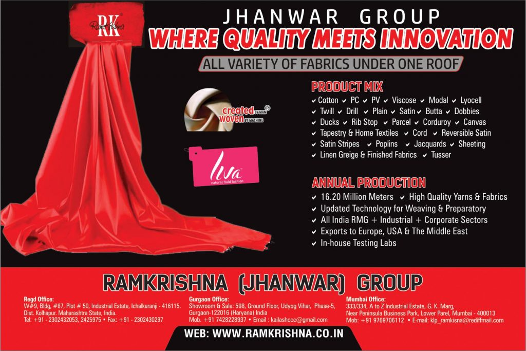 jhanwar group