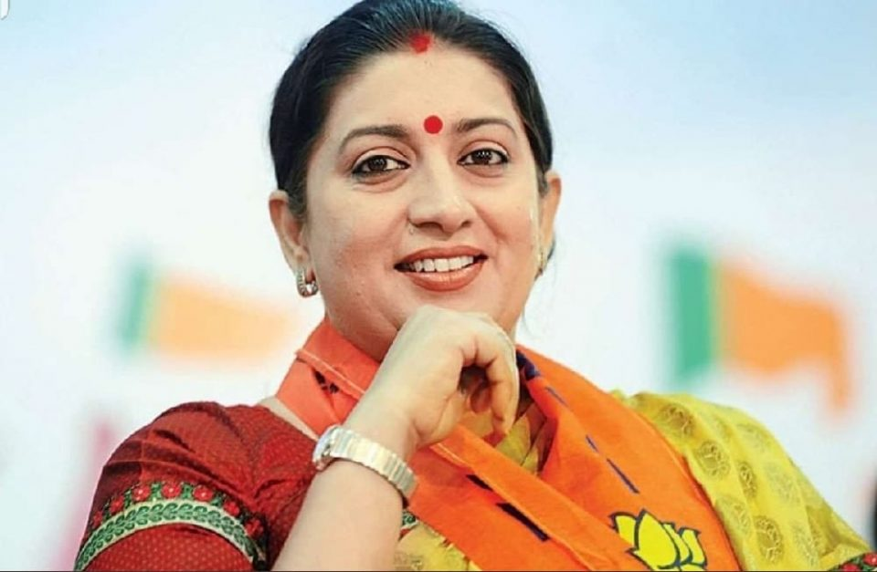 New Textile Policy is At Draft Stage: Smriti Irani