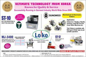 loiko perfect sourcing