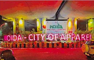"""Noida as the """"City of Apparel"""" Mural Inaugurated"""