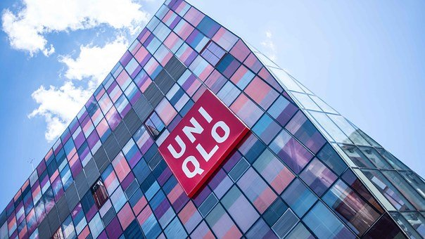 Uniqlo Sees Jump in Sales