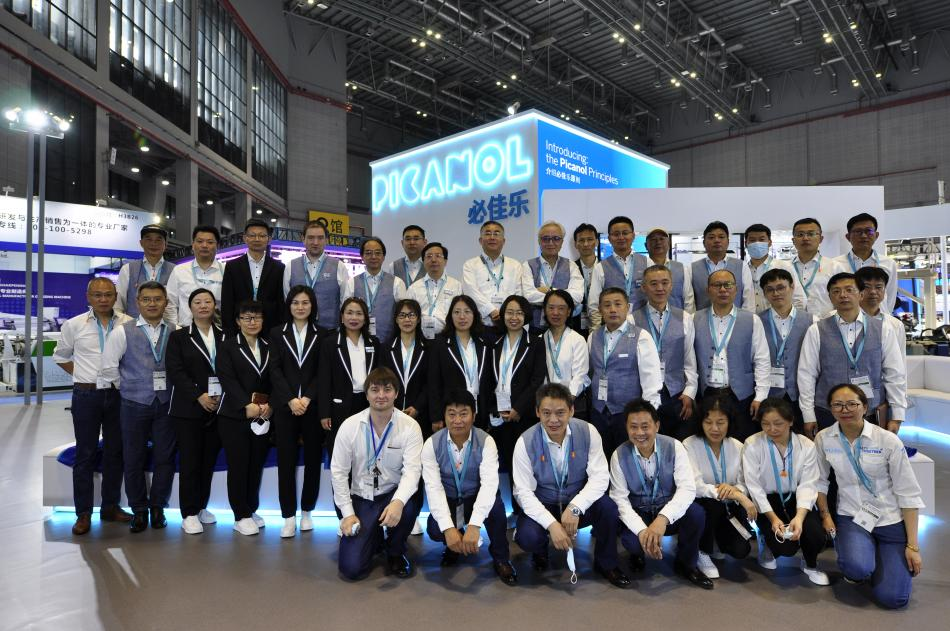 Picanol posed a team picture marking the last day of ITMA ASIA + CITME 2020
